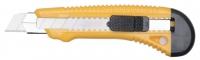 18mm Packaging Cutter