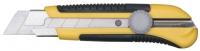 25mm Screwlock Cutter